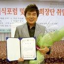 김상배 고향 데뷔 사나이 라면 가사