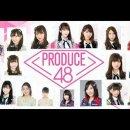"""프로듀스48(PRODUCE48) - 주제곡 """"내꺼야"""" 발표."""