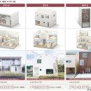 달라지는 집트랜드 무인양품 모듈러 주택