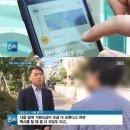 카카오 카풀 한국에 정착가능할까?