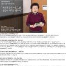 자원 봉사활동 신청 사이트 VMS