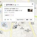 대봉동 맛집 홀릭바베 생생정보 뜯어 먹는 초대형 스테이크