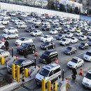 고속도로 통행료 면제 시간 비판
