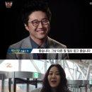 """[동네변호사 조들호2] """"만나고 싶었다"""" 박신양·고현정, 기대되는 연기합"""