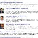 """""""최순실 캐느라 수고 많았다"""". 북한에서 칭찬받았다고 자랑한 민주당 안민석"""