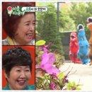 미운우리새끼 공룡옷 아이들이 좋아하는 핑크퐁