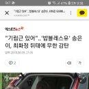 """""""기립근 있어""""..'밥블레스유' 송은이, 최화정 뒤태에 무한 감탄"""