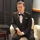 문재인 대통령 '세계시민상' 수상 '촛불시민들 대신 받는 상'