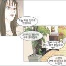 볼만한 다음웹툰 아쿠아맨