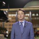 MBC 뉴스데스크와 국회 현장연결 인터뷰