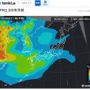 일본 미세먼지 사이트