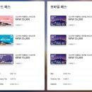 [교통정보] 외국인 전용 교통카드를 알아보자!!