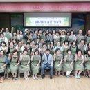 경상북도환경연수원, 힐링가든봉사단 2019년 행복다드림(林) 녹색자금 공모사업 첫...