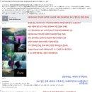 갓세븐JB 솔로곡, 뮤직비디오 유사성 논란
