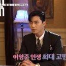 김비서가 왜 그럴까 박서준 박민영