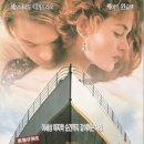 역대 전세계 영화 흥행 랭킹 순위