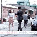 박민영 박서준 열애