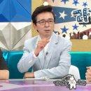 스타 조현우 윤상 574회 다시보기황금어장 라디오 스타 조현아 김제동 전준영 pd