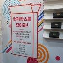 2018 G-세라믹페어 도자기박람회 출발!