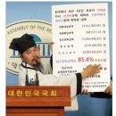 청학동 김봉곤 훈장님과 함께 하는 국민청원