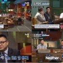 뇌섹시대 - 문제적남자 스펙 깡페 김지석 형 김반석