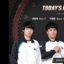 [ ASL 아프리카 스타리그 시즌6 ] 16강 C조 경기결과 요약 KSL 우승자 김성현은 과연?