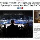 타임지가 보도한 TV에서는 볼 수 없었던 평창동계올림픽의 7가지