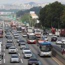 추석연휴 고속도로 통행료, 면제 확정