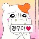 2018가온차트 k pop 어워드 초콜릿보다 달콤한 워너원 옹성우❤️❤️ 가온다녀왔어옹ㅠㅠ