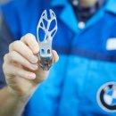 폭스바겐, 업계 최초로 3D 프린팅 기술 활용한 대량 생산 나선다.