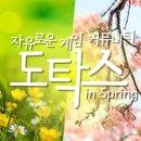 tvN 수목드라마 '나의 아저씨' 시청률 추이