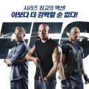 영화 <미션 임파서블: 폴아웃> 리얼 액션의 장인 톰 크루즈!