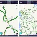 고속도로 교통상황 실시간 빠르게 체크하는법