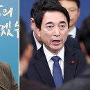 박수현, 오영환, 전부인, 시의원 관계 팩트 체크.txt