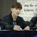 네가 있어, 2PM 준케이(JUN.K) - 김민준