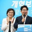 박종진 동거권유 정치인으로 품격을 보이다
