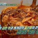 만물상 닭개장 갈비탕 김선영 닭계장 초간단 얼큰 닭개장 이열치열 보양식 초간단...