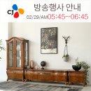 <b>CJ 오쇼핑</b> <b>플러스</b> 유캐슬 프린스 거실장세트 행사 방송