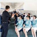 대한항공 승무원채용, 면접 준비!