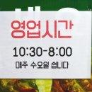 논산훈련소맛집 연무대 <b>다모아</b>쌈밥 저렴한 가격에 가성비 좋은 식당