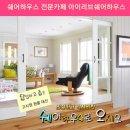 JTBC 금토드라마 스카이캐슬 SKY캐슬 등장 인물관계도