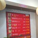 [베트남] 춘천 낙원동/중앙로 맛집 - 다오 베트남 쌀국수