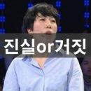김영희 사건!! 박은지, 문채원이 연관검색어 인 이유는?