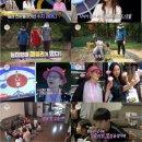 김국진♥강수지 신혼생활