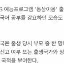 추자현(하트)우효광 아들 한국 국적 취득 소식에…중국 누리꾼 분노