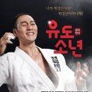 [드라마] 슬기로운 감빵생활 - 완전 뒷북시청중ㅋㅋㅋ