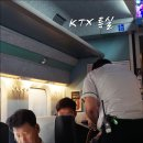 KTX 코레일 예매 좌석꿀팁 일반실 VS 특실 좌석 후기