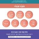 인천-칭다오 <b>에어</b><b>서울</b> 항공잔여안내 20.12.2