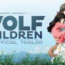 일본 만화영화 -늑대아이