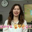 배우 김지수 집 아파트 위치 어디? 강남구 청담동 청담대우멤버스카운티